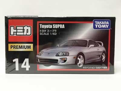 トミカプレミアム14 トヨタ スープラ TMC00351