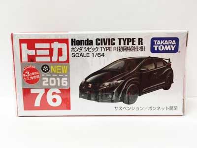 トミカ 76 ホンダ シビック TYPE R(初回特別仕様) TMC00452
