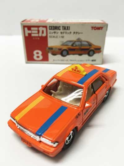 トミカ NO.8 ニッサン セドリック タクシー(日本製)