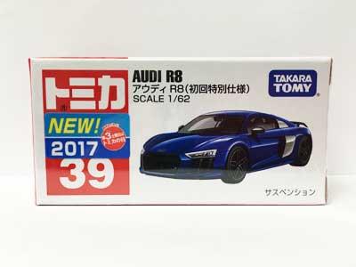トミカ 39 アウディ R8(初回特別仕様) TMC00467