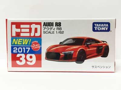 トミカ 39 アウディ R8(新車シール付き) TMC00664