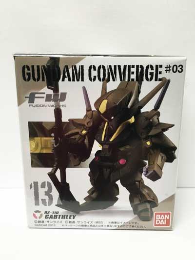 F.W.ガンダムコンバージ#3 137 ガブスレイ GUNDAM CONVERGE CV0033