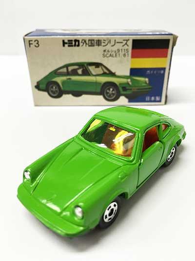 トミカ F3 ポルシェ911S 青箱