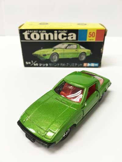 トミカ NO.50 マツダ サバンナRX-7 リミテッド 黒箱