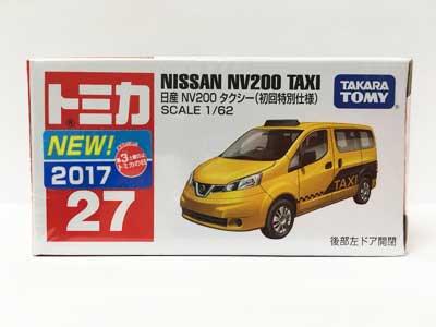 トミカ 27 日産 NV200 タクシー(初回特別仕様)TMC00278