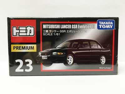 トミカプレミアム23 三菱 ランサーGSR エボリューションIII TMC00017