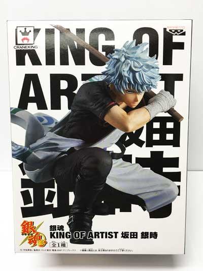 銀魂 KING OF ARTIST 坂田銀時 OPZ0021