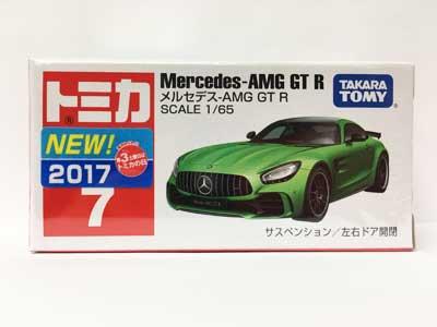 トミカ 7 メルセデス AMG GT R