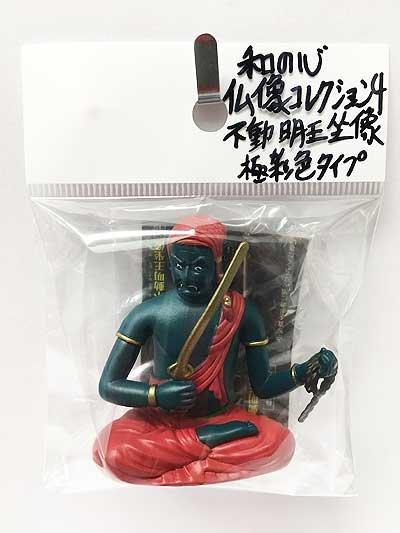 エポック 和の心 仏像コレクション4 不動明王坐像(極彩色タイプ) TC0050