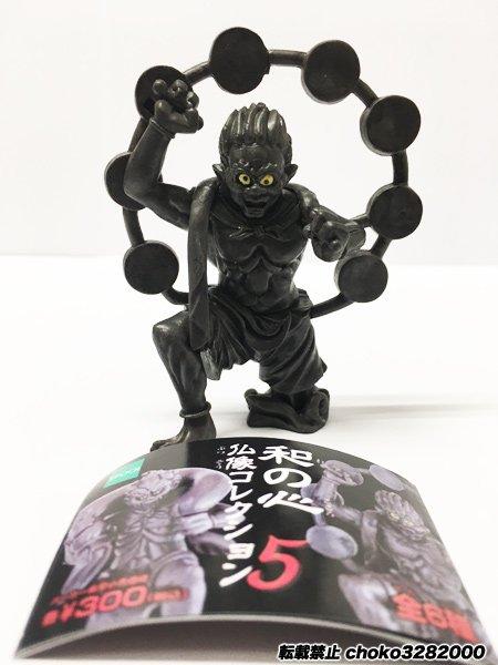 エポック 和の心 仏像コレクション5 雷神像 TC00078