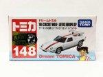 ドリームトミカ 148 サーキットの狼 ロータスヨーロッパ スペシャル TMC00379