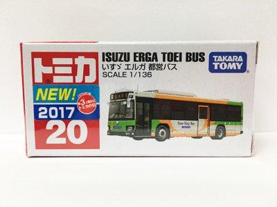 トミカ 20 いすゞ エルガ 都営バス