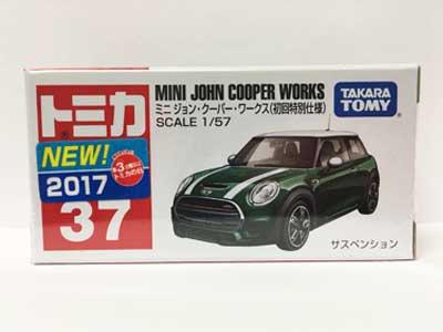 トミカ 37 ミニ ジョン・クーパー・ワークス(初回特別仕様) TMC00799