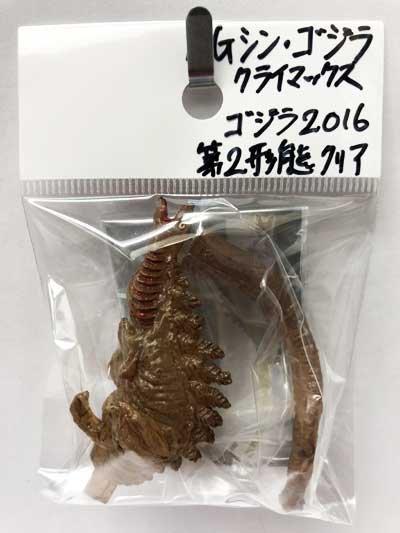 バンダイ HGシン・ゴジラ クライマックス ゴジラ2016 第2形態(クリアver.) UC00014