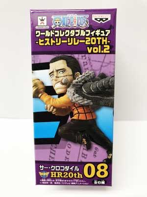 ワンピース ワールドコレクタブルフィギュア〜ヒストリーリレー〜vol.2 サー・クロコダイル ow00018