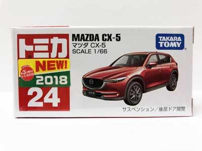 トミカ 24 マツダ CX-5(新車シール付き) TMC00820