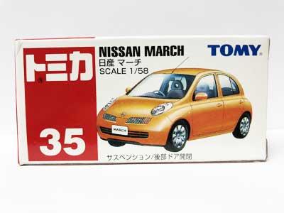 トミカ 35 日産 マーチ(中国製) TMC00407