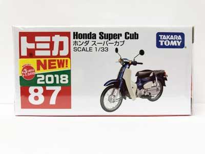トミカ 87 ホンダ スーパーカブ