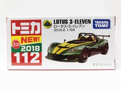 トミカ 112 ロータス・3 イレブン