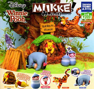 タカラトミー Disney MIIKKE/み〜いっけ! くまのプーさん 全4種フルセット TC0052