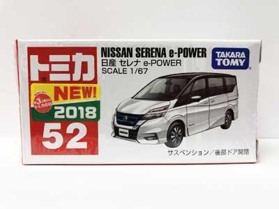 トミカ 52 日産 セレナ e-POWER(新車シール付) TMC00797