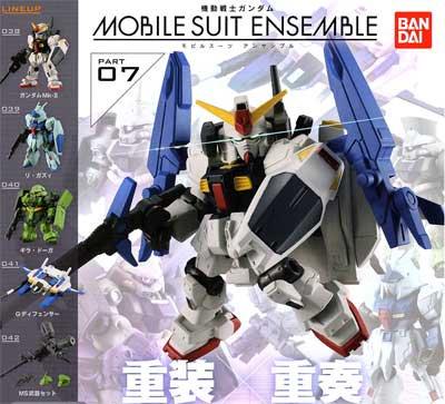 バンダイ 機動戦士ガンダム MOBILE SUIT ENSEMBLE 07 全5種フルセット モビルスーツアンサンブル GU0012