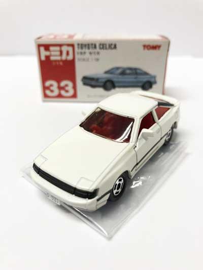トミカ NO.33 トヨタ セリカ 赤箱(日本製)