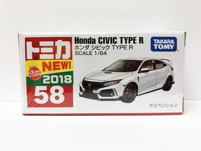 トミカ 58 ホンダ シビック TYPE R(新車シール付) TMC00790