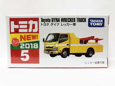 トミカ  5 トヨタ ダイナ レッカー車