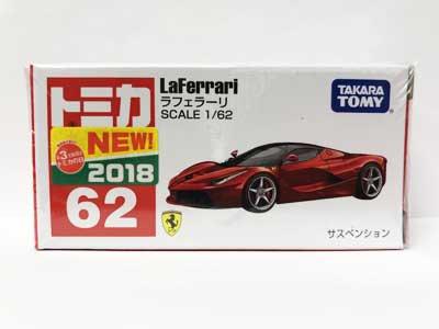 トミカ 62 ラフェラーリ