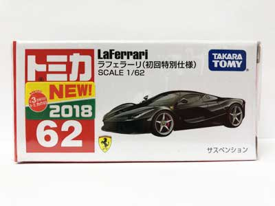 トミカ 62 ラフェラーリ(初回特別仕様) TMC00222