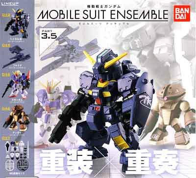 バンダイ 機動戦士ガンダム MOBILE SUIT ENSEMBLE 3.5 全5種フルセット モビルスーツアンサンブル GU0015