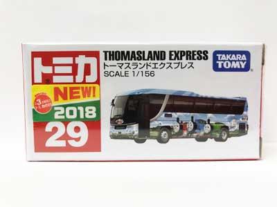 トミカ 29 トーマスランド エクスプレス