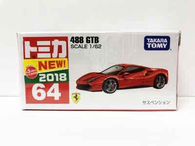 トミカ 64 488 GTB