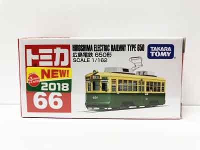 トミカ 66 広島電鉄 650形