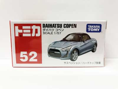 トミカ 52 ダイハツ コペン TMC00462