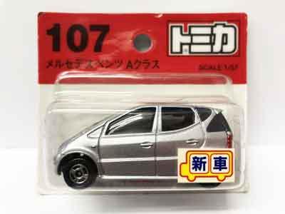 トミカ 107 メルセデスベンツ Aクラス(新車シール付)(中国製)(ブリスター版) TMC00584