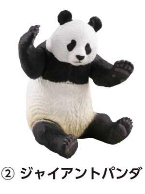 海洋堂 上野珍獣動物園 ジャイアントパンダ KG00050
