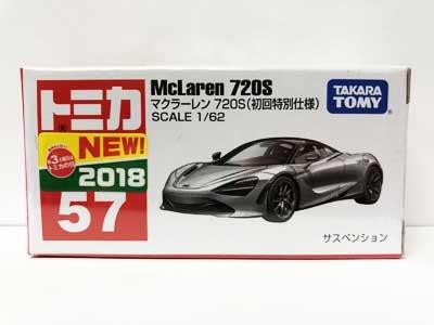 トミカ 57 マクラーレン 720S(初回特別仕様) TMC00620