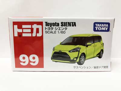 トミカ 99 トヨタ シエンタ TMC00439