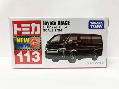トミカ 113 トヨタ ハイエース