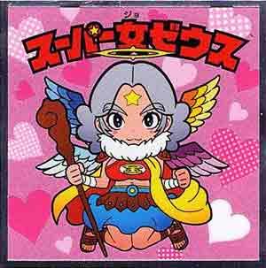 ロッテ ぼくらのビックリマン スーパーゼウス編 No.8 スーパー女ゼウス
