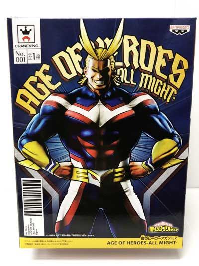 僕のヒーローアカデミア AGE OF HEROES-ALL MIGHT- オールマイト DP0056