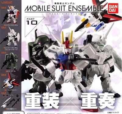 バンダイ 機動戦士ガンダム MOBILE SUIT ENSEMBLE 10 全5種フルセット モビルスーツ アンサンブル GU0033