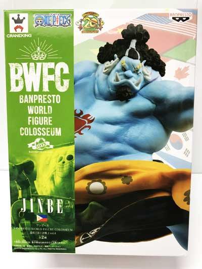 ワンピース BWFC 造形王頂上決戦2 vol.4 ジンベエ(ノーマルカラー) OPZ0051
