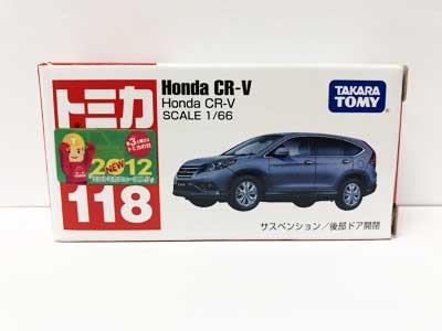 トミカ 118 Honda CR-V(新車シール付) TMC00201