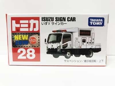 トミカ 28 いすゞ サインカー