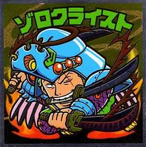 ロッテ ワンピースマンチョコ 20th ANNIVERSARY 22 ゾロクライスト