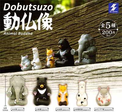 エスケイジャパン 動仏像 全5種フルセット TC0204