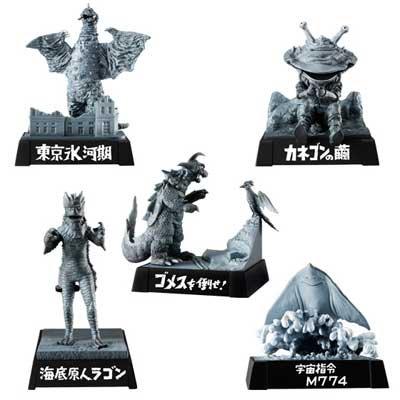 バンダイ ウルトラ怪獣名鑑 ー希望の轍ー 全5種フルセット BS0129